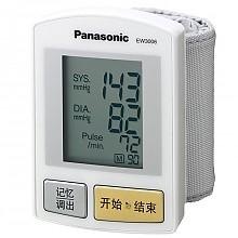 17日0点:Panasonic松下 ew3006w 腕式外出用血压计