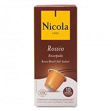 Nicola 尼可拉 罗西奥咖啡胶囊 50g 10粒装