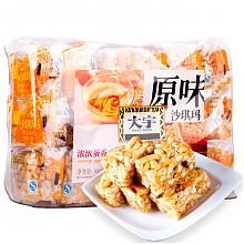 必囤年货:大宇 沙琪玛 原味 500g(内含18个)